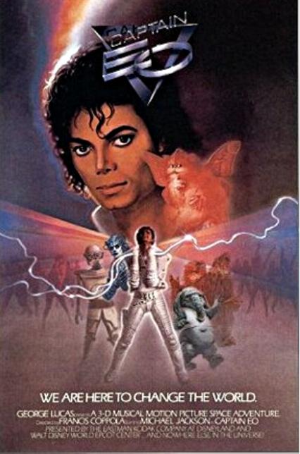 Michael jackson Captain EO dangerous album cover explained meaning erklärt symbols symbole bedeutung ryden art