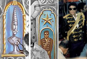 Dangerous Cover Nische Vincent Price Michael Jackson Star Walk of Fame Uniform Brille